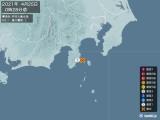2021年04月25日00時28分頃発生した地震