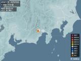 2021年04月26日13時17分頃発生した地震