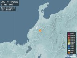 2021年04月26日21時11分頃発生した地震