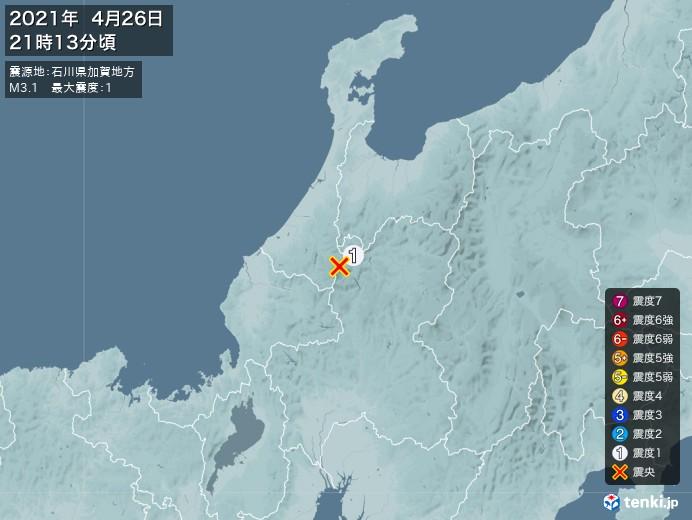 地震情報(2021年04月26日21時13分発生)