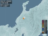 2021年04月26日21時13分頃発生した地震