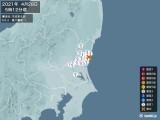 2021年04月28日05時12分頃発生した地震