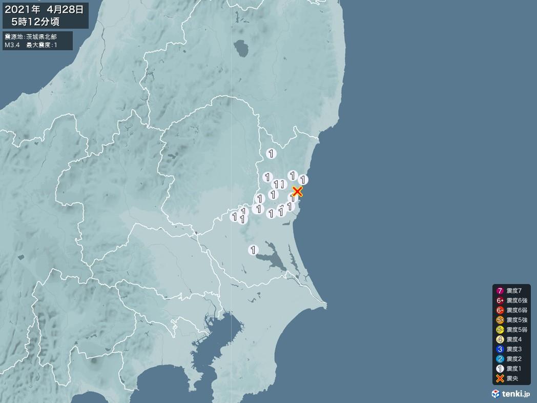 地震情報 2021年04月28日 05時12分頃発生 最大震度:1 震源地:茨城県北部(拡大画像)
