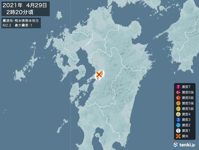 地震情報(2021年04月29日02時20分発生)