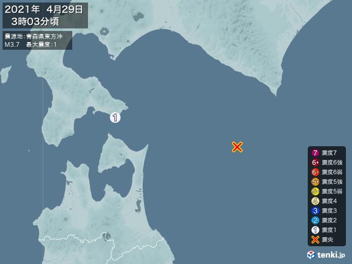 地震情報(2021年04月29日03時03分発生)