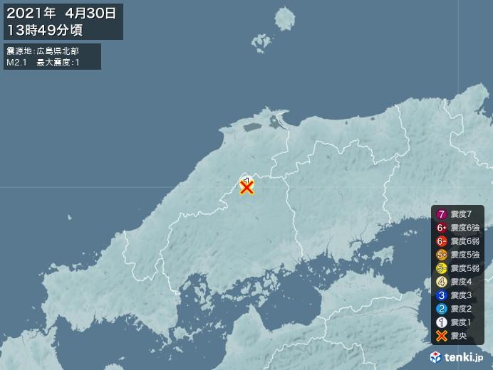 地震情報(2021年04月30日13時49分発生)