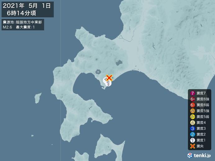 地震情報(2021年05月01日06時14分発生)