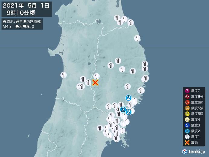 地震情報(2021年05月01日09時10分発生)