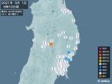2021年05月01日09時10分頃発生した地震