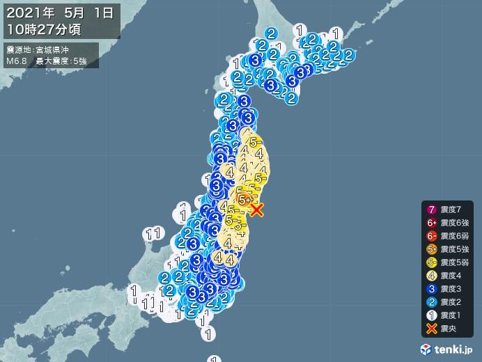 地震情報(2021年05月01日10時27分発生)