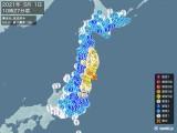 2021年05月01日10時27分頃発生した地震