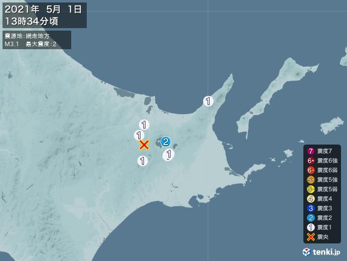 地震情報(2021年05月01日13時34分発生)