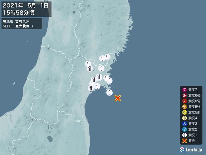 地震情報(2021年05月01日15時58分発生)