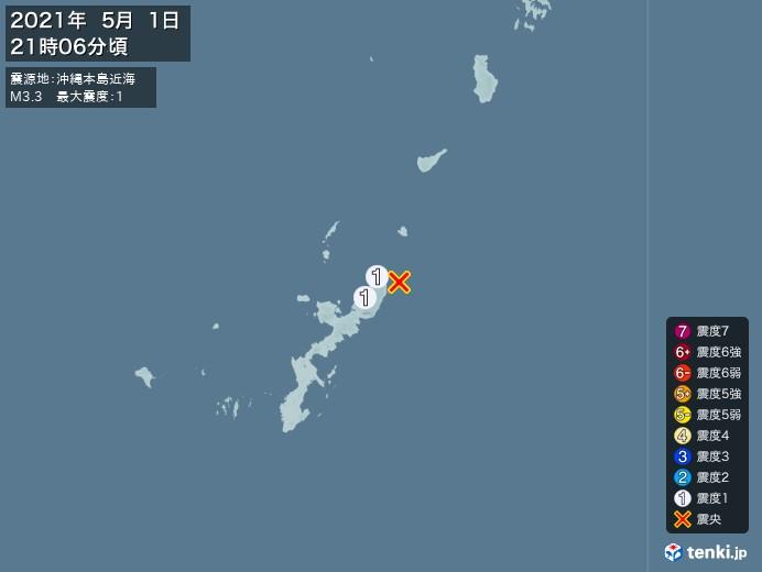 地震情報(2021年05月01日21時06分発生)