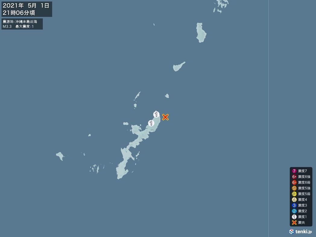 地震情報 2021年05月01日 21時06分頃発生 最大震度:1 震源地:沖縄本島近海(拡大画像)