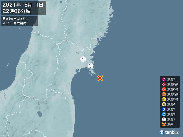 地震情報(2021年05月01日22時06分発生)