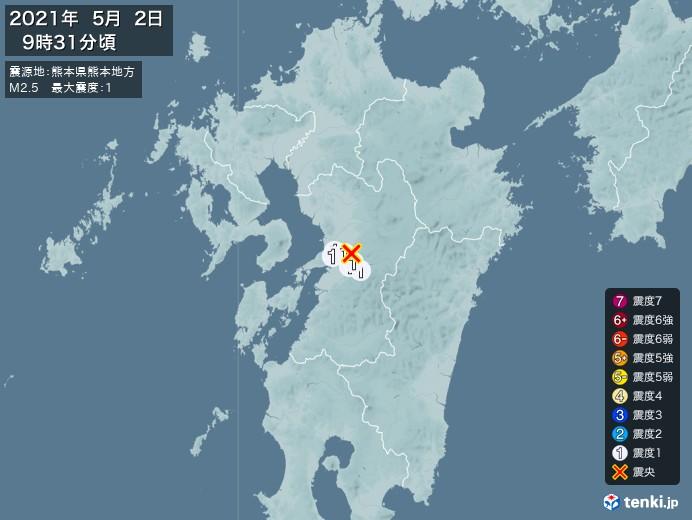 地震情報(2021年05月02日09時31分発生)