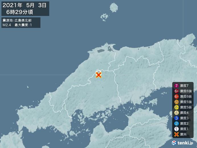 地震情報(2021年05月03日06時29分発生)