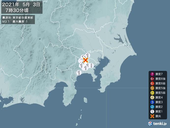 地震情報(2021年05月03日07時30分発生)