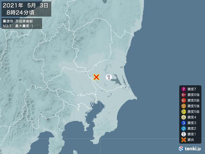 地震情報(2021年05月03日08時24分発生)