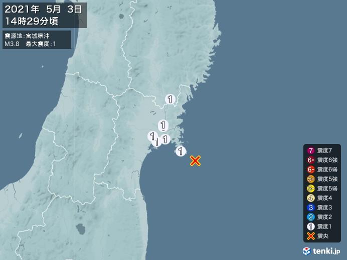 地震情報(2021年05月03日14時29分発生)