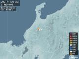 2021年05月03日21時34分頃発生した地震