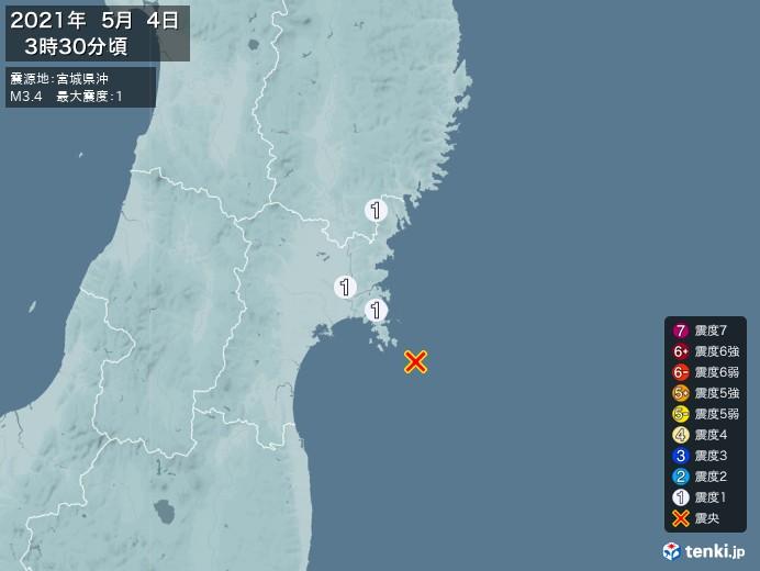 地震情報(2021年05月04日03時30分発生)