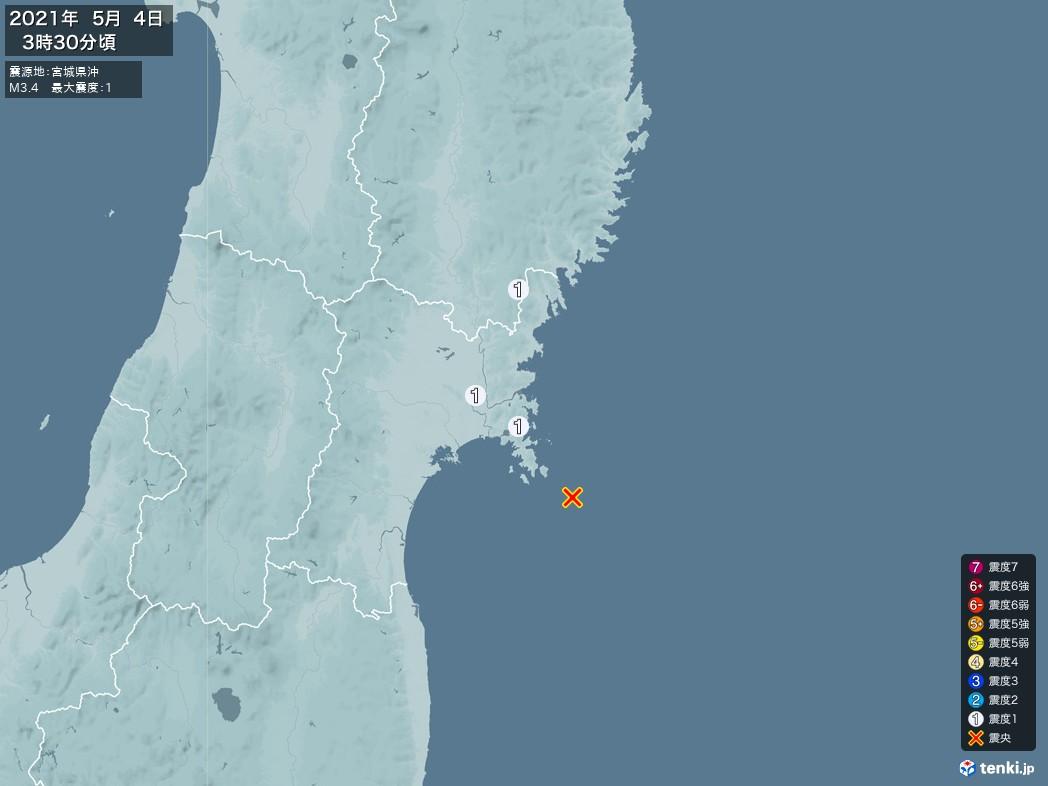 地震情報 2021年05月04日 03時30分頃発生 最大震度:1 震源地:宮城県沖(拡大画像)