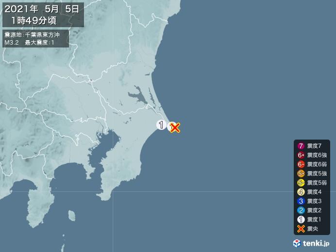地震情報(2021年05月05日01時49分発生)