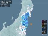 2021年05月05日03時10分頃発生した地震