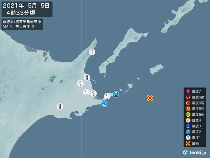地震情報(2021年05月05日04時33分発生)