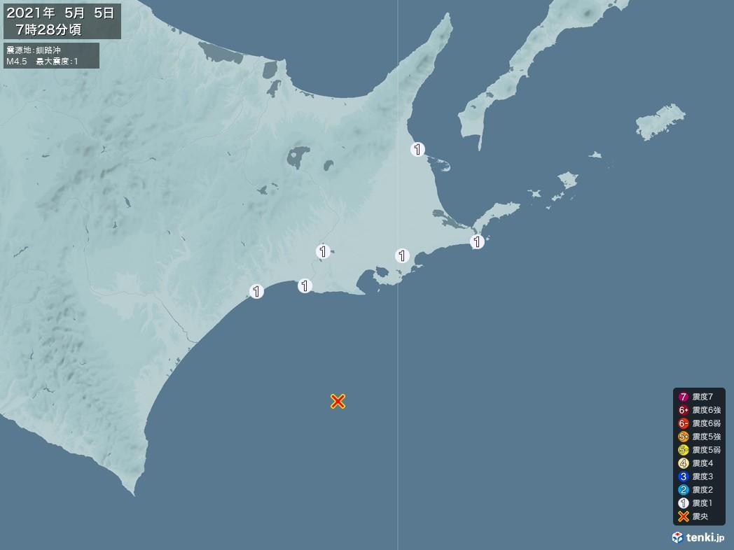 地震情報 2021年05月05日 07時28分頃発生 最大震度:1 震源地:釧路沖(拡大画像)