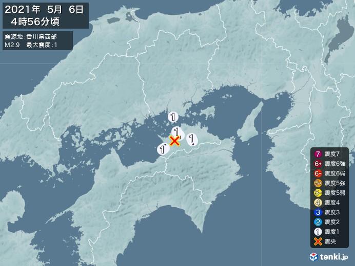 地震情報(2021年05月06日04時56分発生)