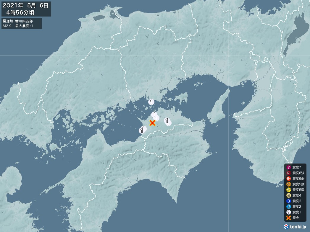 地震情報 2021年05月06日 04時56分頃発生 最大震度:1 震源地:香川県西部(拡大画像)