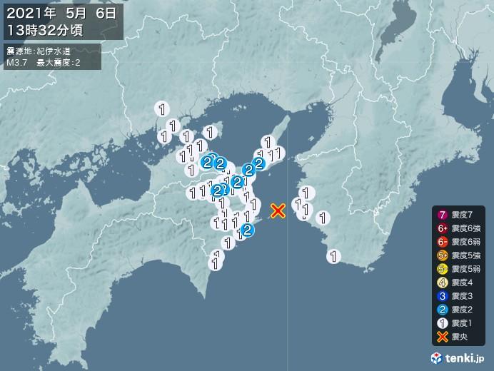 地震情報(2021年05月06日13時32分発生)