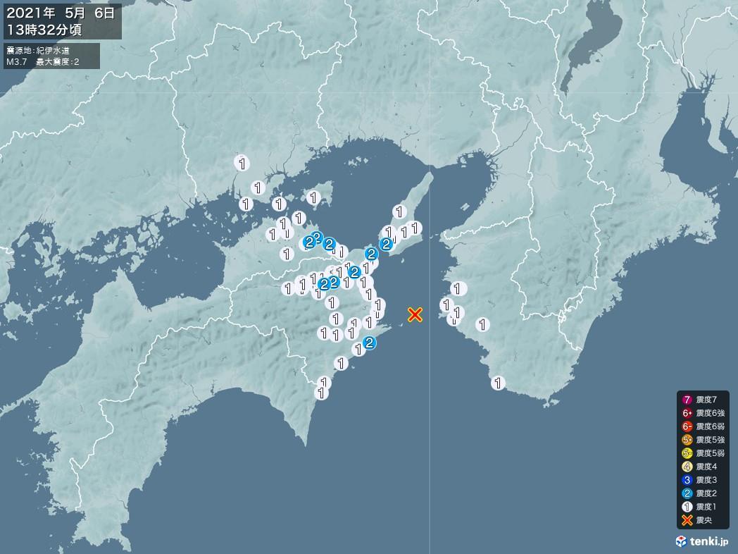 地震情報 2021年05月06日 13時32分頃発生 最大震度:2 震源地:紀伊水道(拡大画像)