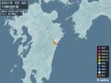2021年05月06日16時09分頃発生した地震