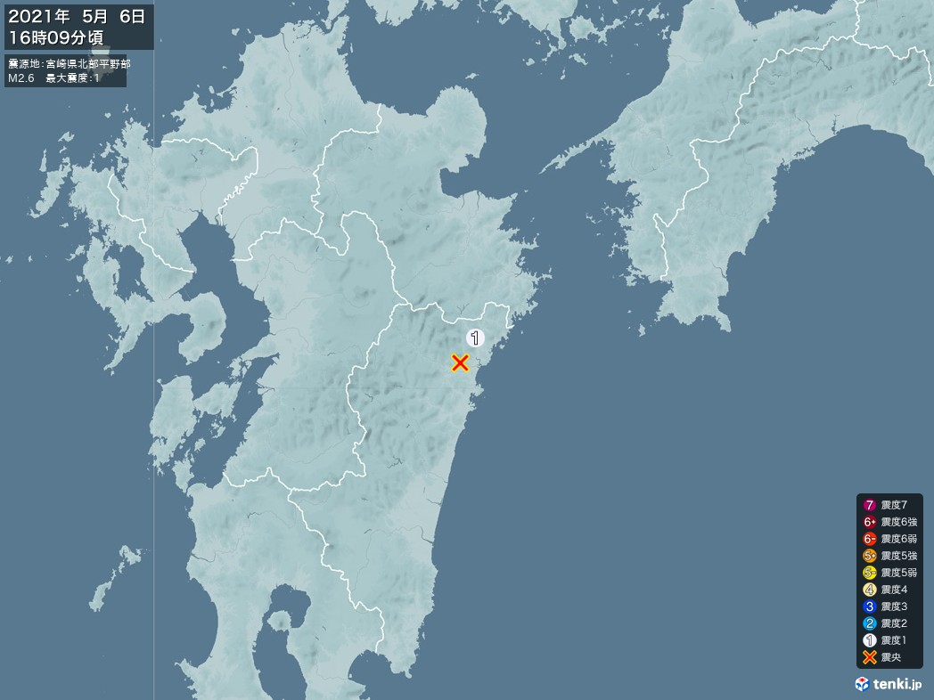 地震情報 2021年05月06日 16時09分頃発生 最大震度:1 震源地:宮崎県北部平野部(拡大画像)