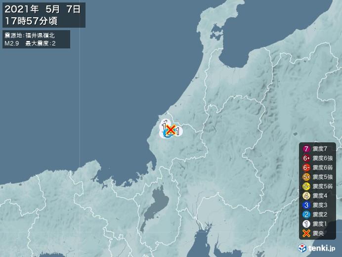 地震情報(2021年05月07日17時57分発生)