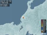 2021年05月07日17時57分頃発生した地震