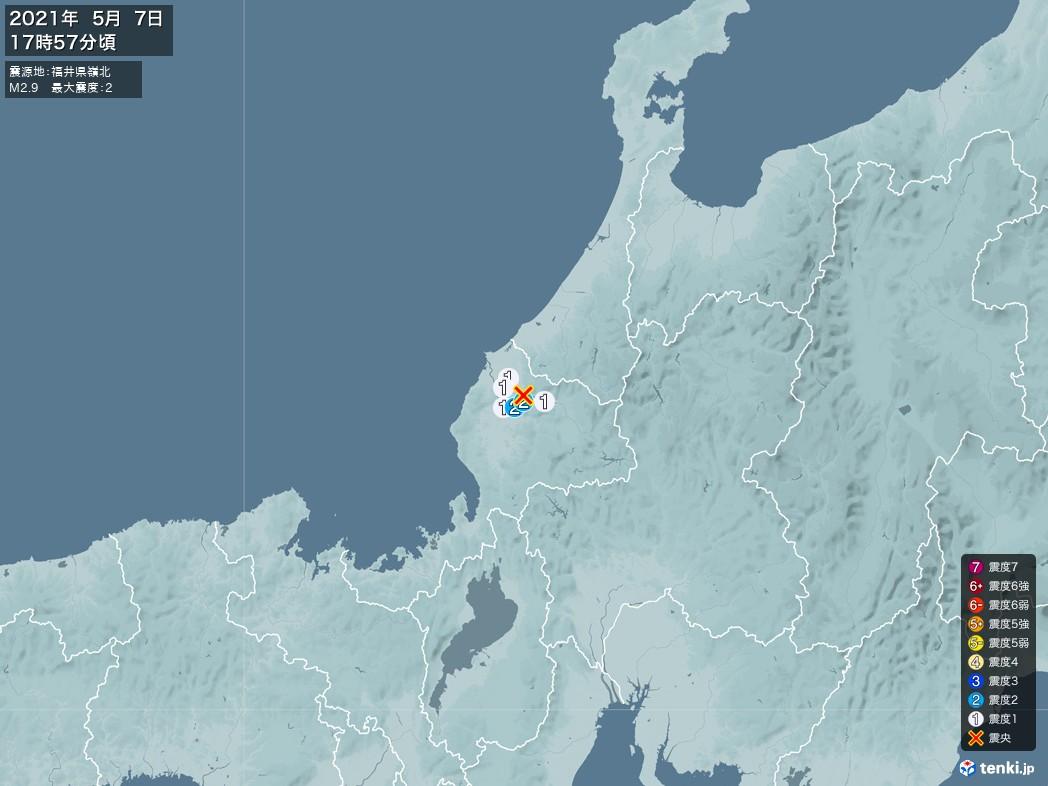 地震情報 2021年05月07日 17時57分頃発生 最大震度:2 震源地:福井県嶺北(拡大画像)