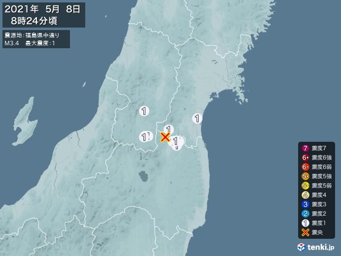 地震情報(2021年05月08日08時24分発生)