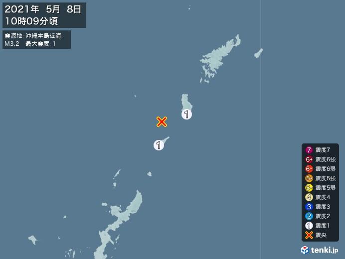 地震情報(2021年05月08日10時09分発生)