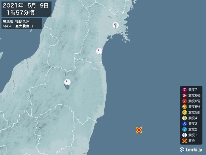 地震情報(2021年05月09日01時57分発生)