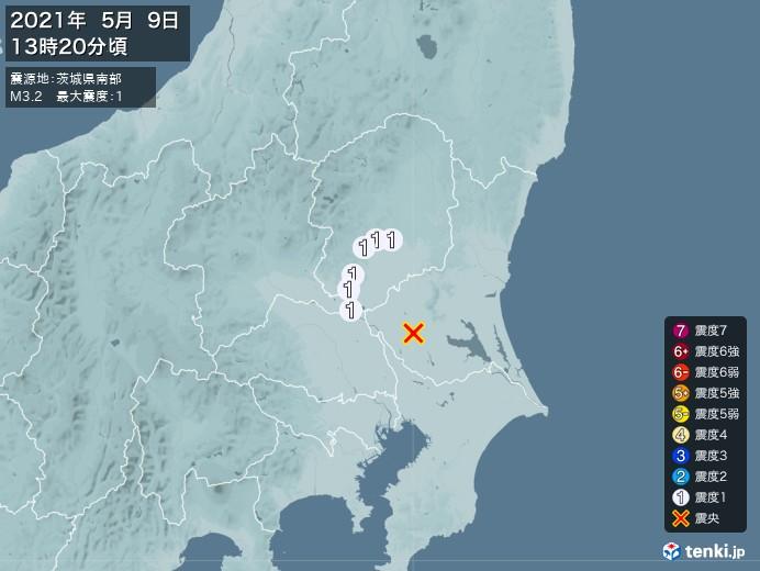 地震情報(2021年05月09日13時20分発生)