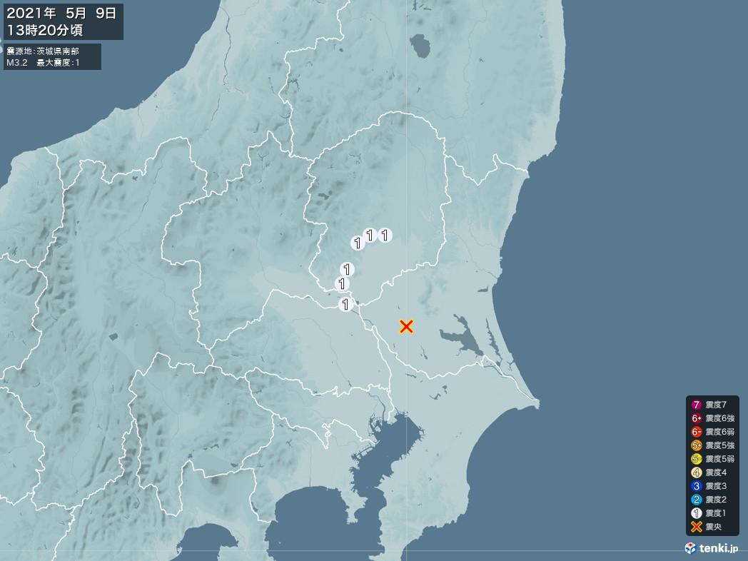 地震情報 2021年05月09日 13時20分頃発生 最大震度:1 震源地:茨城県南部(拡大画像)