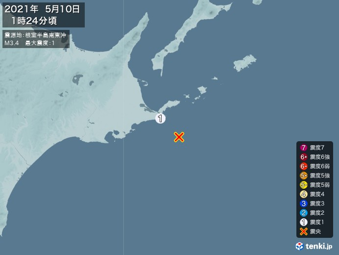 地震情報(2021年05月10日01時24分発生)