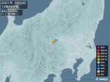 2021年05月10日14時23分頃発生した地震