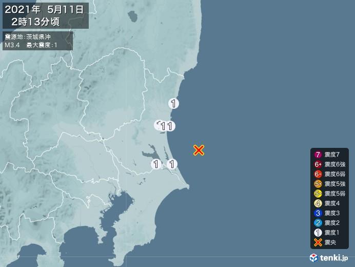 地震情報(2021年05月11日02時13分発生)