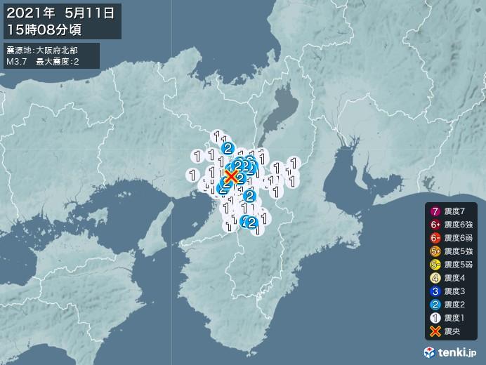 地震情報(2021年05月11日15時08分発生)